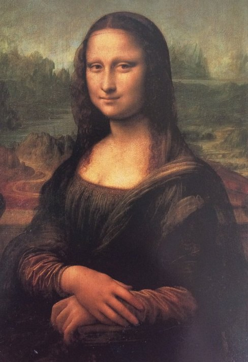 Mona Lisa The famous paintings
