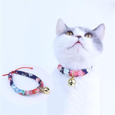 Cat Collar As Cat Birthday Gift