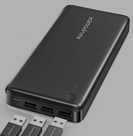 Portable Cool Charger
