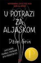 u_potrazi_za_aljaskom_v