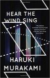 Hear the Wind Sing by Haruki Murakami Quote