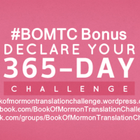 #BOMTC Bonus: Standard Works 365!
