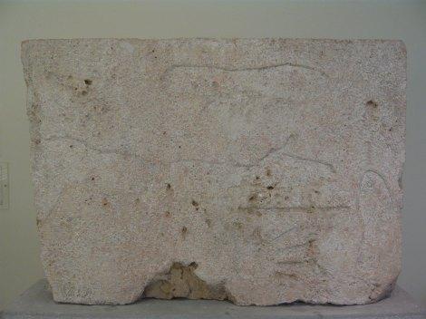 salamis-stone-lg