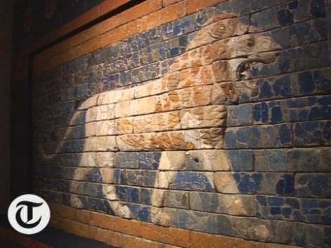 Babylonian wall