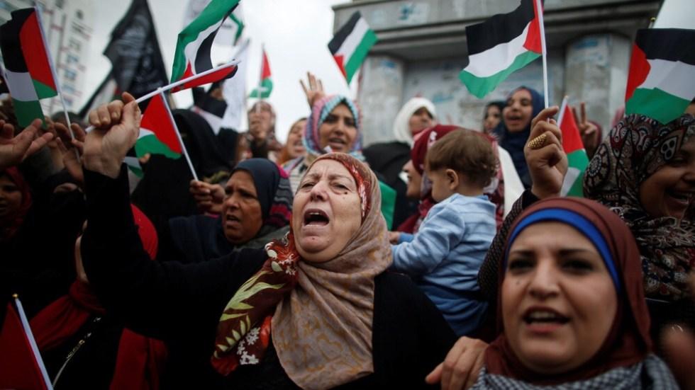 Palestinian women in Gaza