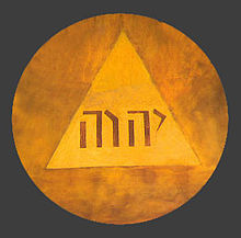 "Tetragrammaton by Francisco Goya: ""The Name of God"", YHWH in triangle, detail from fresco Adoration of the Name of God, 1772"