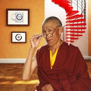 Inspirational Mug About Gurus