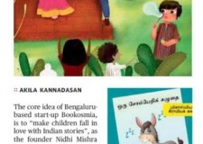 Bookosmia launches its Tamil stories for kids, featured by The Hindu