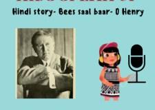 Hindi Story- Bees Saal Baad ( Age 9-99 years) |Bookosmia