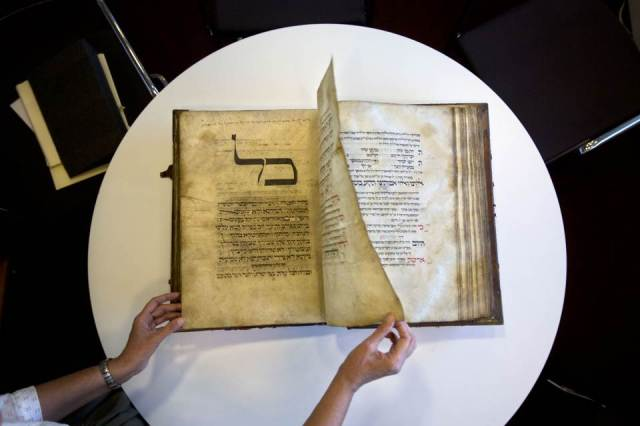 israel national library first appearence of Yiddish language