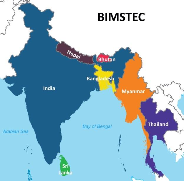 BIMSTEC Summits Notes 2021: Download BIMSTEC Summits Notes Study Materials