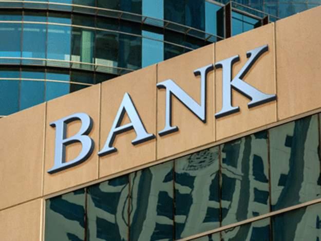 Bank Taglines Notes 2021: Download Bank Taglines Notes Study Materials