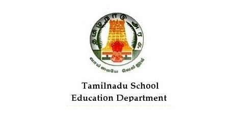 TN School Syllabus Notes 2021: Download TN School Syllabus Study Materials