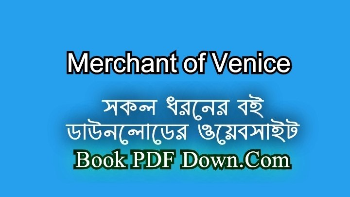 Merchant of Venice PDF Download by William Shakespeare