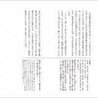 『全文完全対照版 老子コンプリート 本質を捉える「一文超訳」+現代語訳・書き下し文・原文』2500年の叡智に触れる!