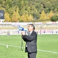 『乾坤一擲 ザスパクサツ群馬・奈良知彦社長の「人生最後の大勝負」』高校サッカーの監督が社長になって窮地のJリーグクラブを建て直した!