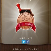 本の虫たちへの挑戦状!超難問クイズ「カドナゾ」挑戦者募集!