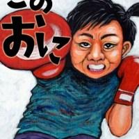 南海キャンディーズ・しずちゃんの自伝的絵本『このおに』が発売へ!