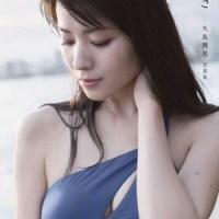 書泉が2018年11月度「女性タレント写真集売上ランキング」を発表 矢島舞美さん『瞬き』が1位