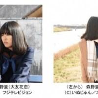 『いつか、眠りにつく日』シリーズ累計20万部突破! 7月15日よりTVドラマ放送開始!