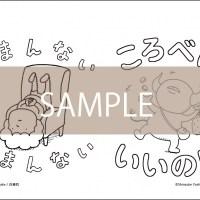 「ヨシタケシンスケ 春のおすすめ絵本キャンペーン」が全国488書店で開催! オリジナル図書カードやグッズのプレゼント&ぬりえコンテストも!
