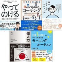 フライヤー×徳島の書店チェーン「平惣」がビジネス書の共同フェアを開催