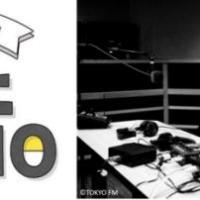 作家・村上春樹さんDJの『村上RADIO』が不定期放送から月イチレギュラーへ! 初回はメドレー特集
