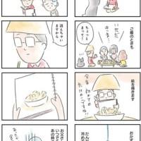 矢部太郎さんが絵本作家の父を描く『ぼくのお父さん』が刊行へ 6月20日「父の日」にあわせ、6月17日発売