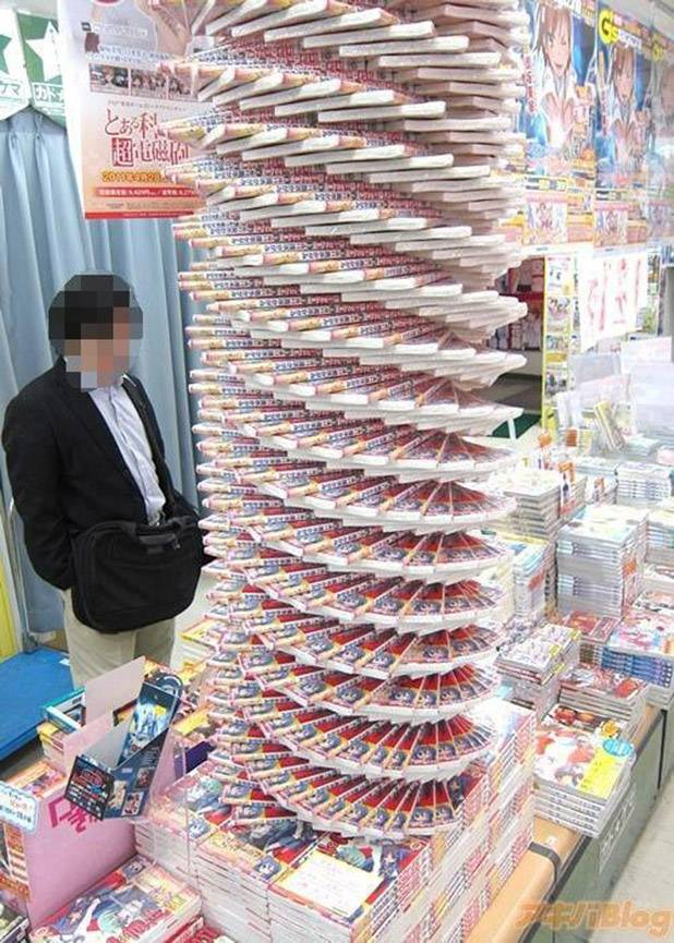 3-Japan-Book-Towers