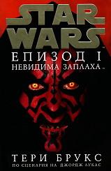 https://i1.wp.com/books.balkanatolia.com/d-prdimages/prd-10112.jpg