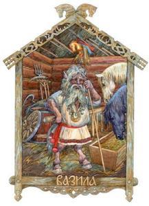 Древлянский П. Белорусские народные предания