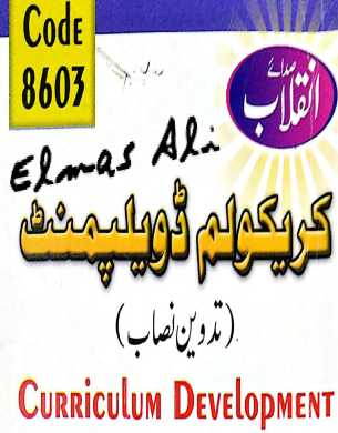 AIOU BEd Books Code 8603 Book fi