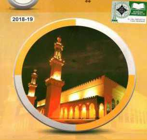 Islamic-Studies--Book-FSc-Part-1-Urdu-Medium-fi