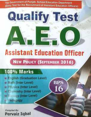Qualify-AEO-Test-by-Parvaiz-Iqbal-book-fi