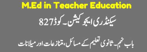 AIOU-Code-827-Secondary-Education-Urdu-Book-Ch-9-Contents