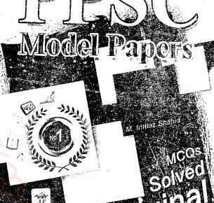 Download PPSC Solved Past Papers Book fi