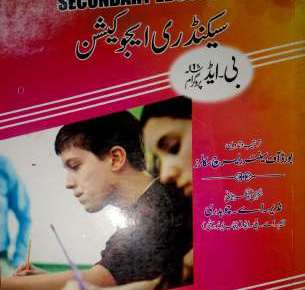 Download-AIOU-BEd-Books-Code-8624-Book-Urdu-fi