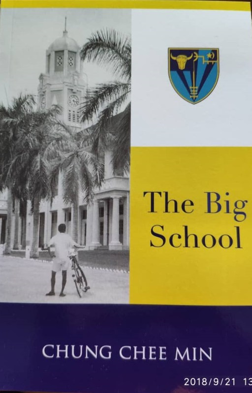 The Big School