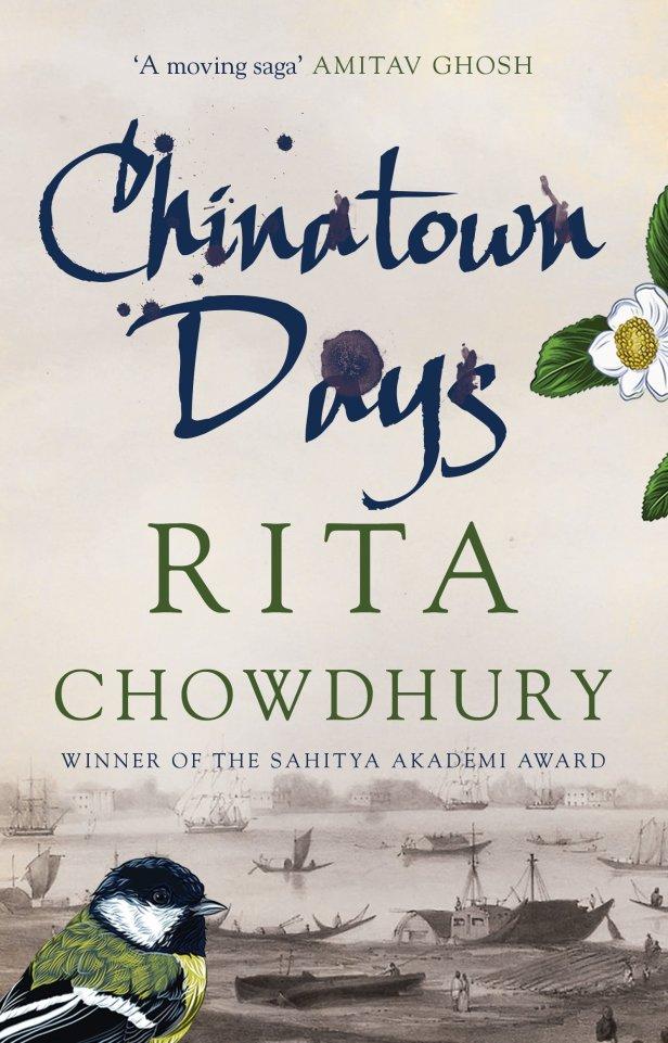 Rita Chowdhury's Chinatown Days