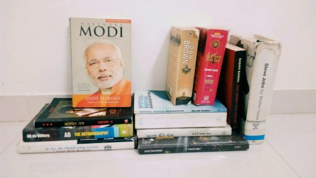 Dhruval's collection of books
