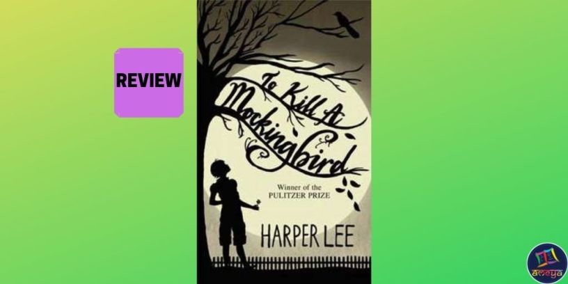 Book review of 'To Kill a Mockingbird' by Harper Lee