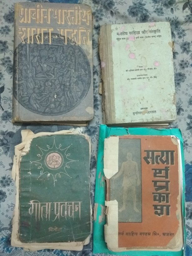 A few books from the personal collection of Utkarsh's grandfather