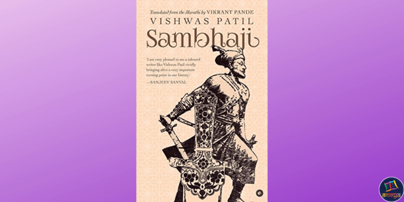 Sambhaji is a historical biography by Vishwas Patil