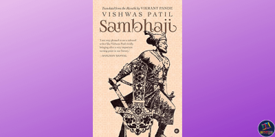 Sambhaji is a historical biography by Vishwas Patil