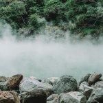 Beitou Taiwan Trip
