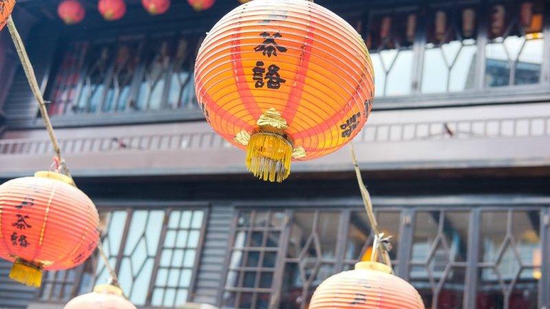 Jiufen Daytrip Taiwan