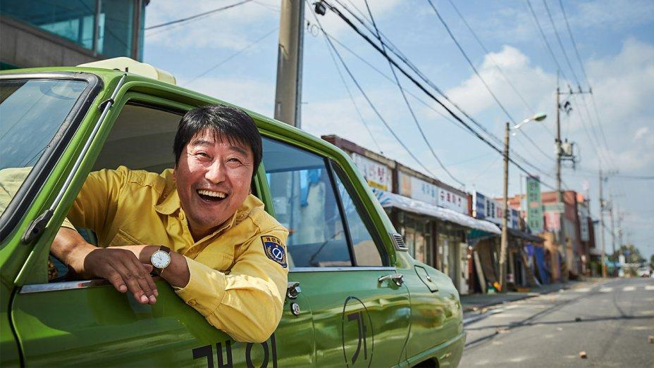 a taxi driver korean film