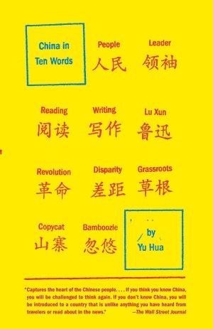 china ten words