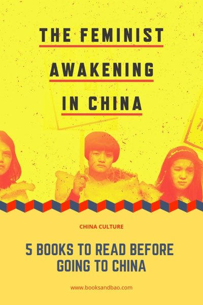 china books must read travel