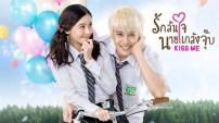 Kiss Me : c'est mon tout premier drama thaïlandais, je ne connaissais pas du tout le pays et Kiss me l'a fait découvrir. J'ai adoré les paysages, les décors et l'endroit où vivait les héros. Cela m'a donné trop envie de voir des éléphants et de les soigner, de visiter les villages reculés pour construire des écoles, me balader sous les saules pleureurs, de m'amuser dans les parcs d'attraction thaïlandais. Bref, je veux découvrir la Thaïlande et ses magnifiques cartes postales. (Kalyani)